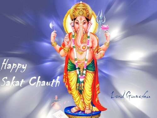 Sakat Chauth Greeting