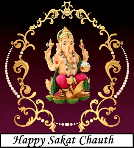 Sakat Chauth Wallpaper
