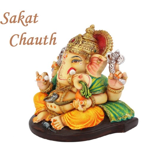 Sakat Chauth Wishes