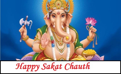 Wallpapers Of Sakat Chauth