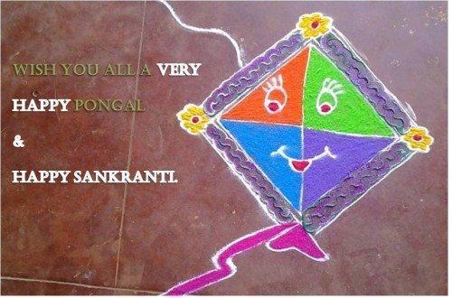 Wish You All A Very Happy Pongal & Happy Sankranti