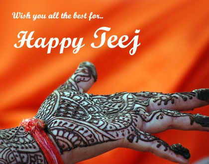 Wish You All Best For Happy Teej