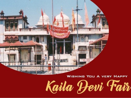 Wishing You A Kaila Devi Best Wishes