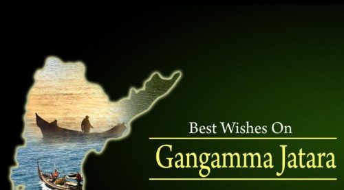 Best Wishes On Gangamma Jatara