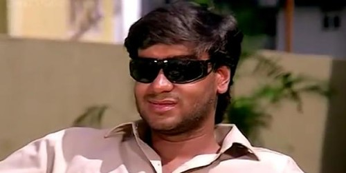 Ajay Devgn  Old Movie Photo