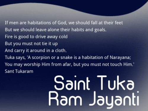 Amazing Saint Tuka Ram Jayanti Wishes