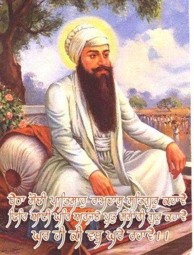 Guru Ramdas Ji Image