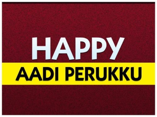 Happy Aadi Perukku