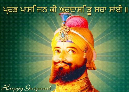 Happy Gurpurab Of Tenth Guru Gobind Singh Ji