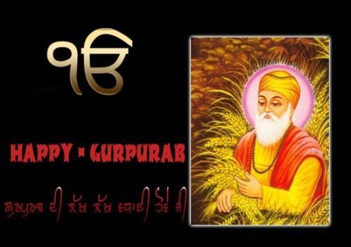 Happy Gurpurab To You.