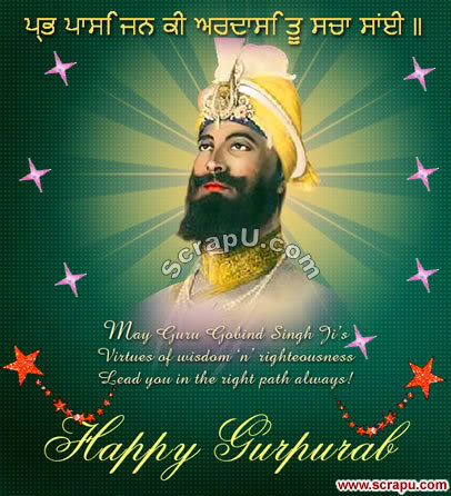 Happy Gurpurab To You