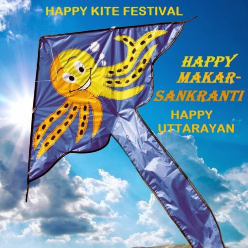 Happy Kite Festival Happy Makar Sankranti Happy Uttarayan