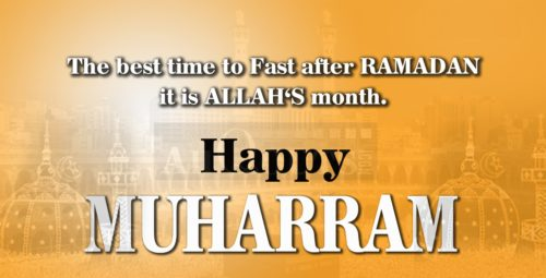 Happy Muharram Wallpapers and Wishes in English Quotes wtih Nice Pictures