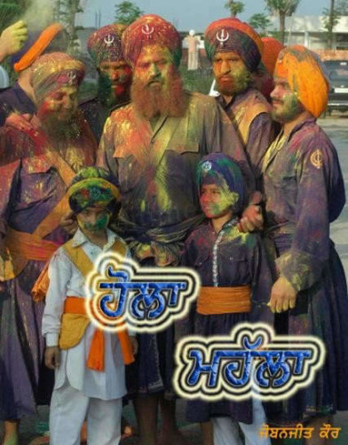 Hola Mohalla Graphic for Orkut