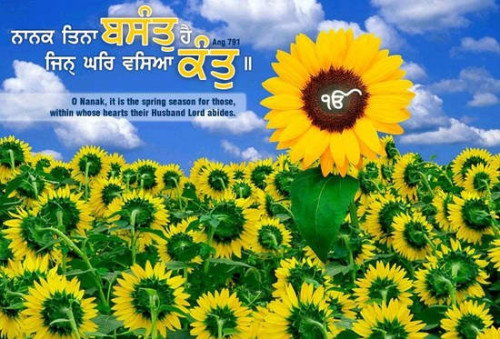 May Guru Nanak Bless You This Basant Panchami
