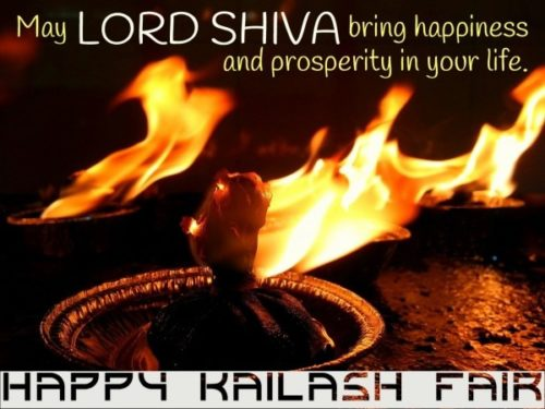 May Lord Shiva bring happiness and prosperity in your life
