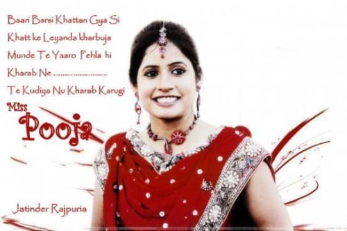 Miss Pooja In Red Suit