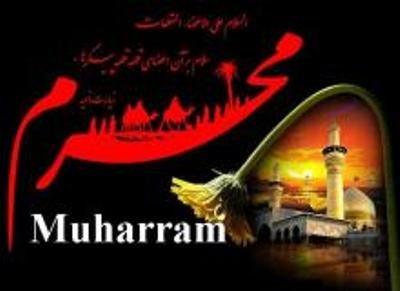Muharram Graphic
