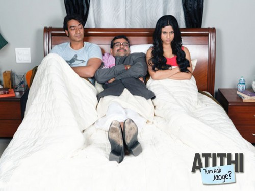 Paresh Rawal With Ajay Devgan And Konkona Sen Funny Movie Still