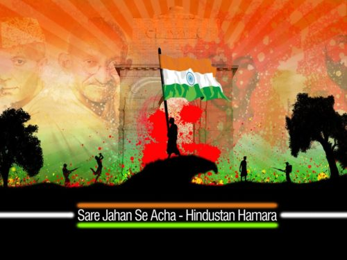 Sare Jahan Se Acha Hindustan Hmara Happy Republic Day