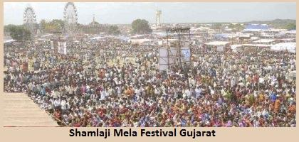 Shamlaji Fair Gujarat