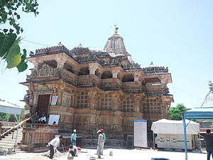 Shamlaji Temple Side View