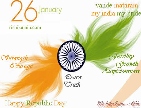Vande Matram My India My Pride Happy Republic Day