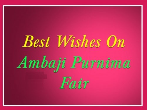 Wishing You A Very Happy Ambaji Purnima.