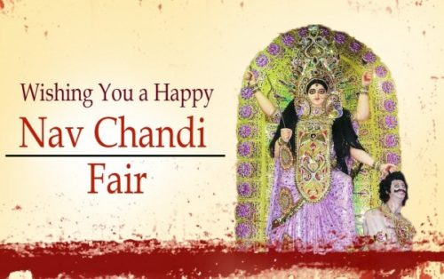 Wishing You a hapy Nav Chandi Fair