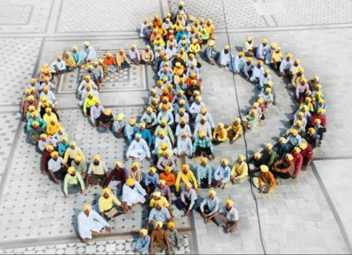 sign Of Sikhism
