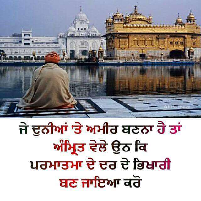 Punjabi thought pics